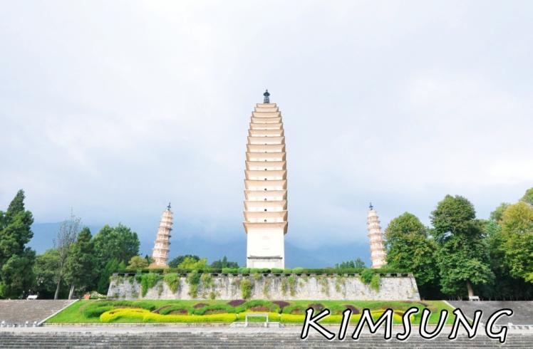 kim22
