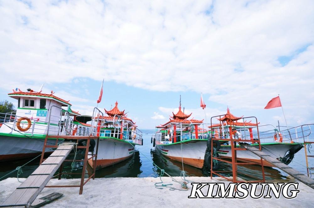 kim44