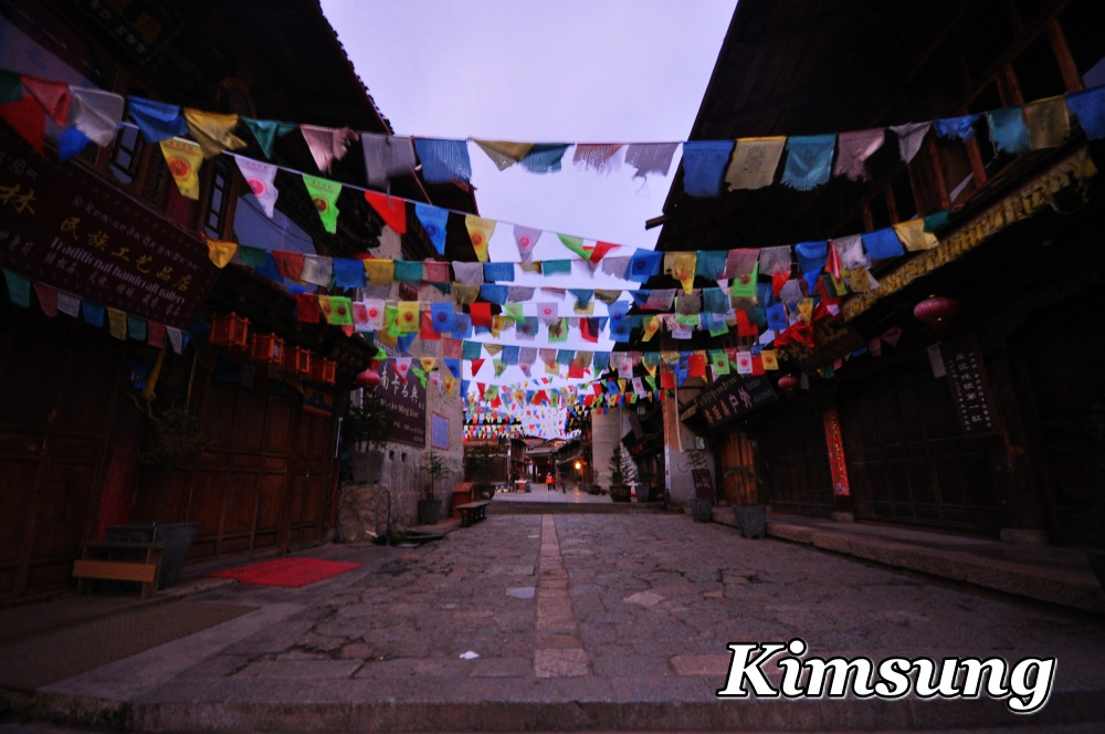 kim53